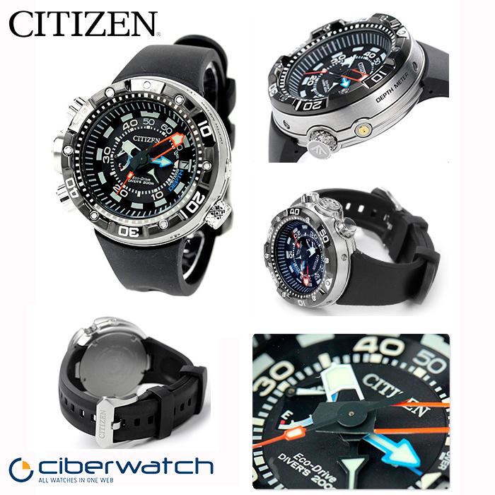 86ebfaecfcbb Citizen Eco Drive Promaster Aqualand BN2024-05E Men s Watch   Man Watches